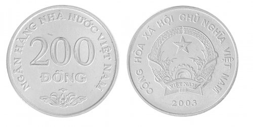 Vietnam - Viet Nam 200 - 5,000 - 5000 Dong 5 Pieces - PCS, Coin Set, 2003, Mint