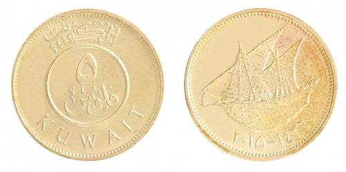 Kuwait 5 - 100 Fils 5 Pieces - PCS Coin Set, 2012 - 2017, Sailing Ship, Mint