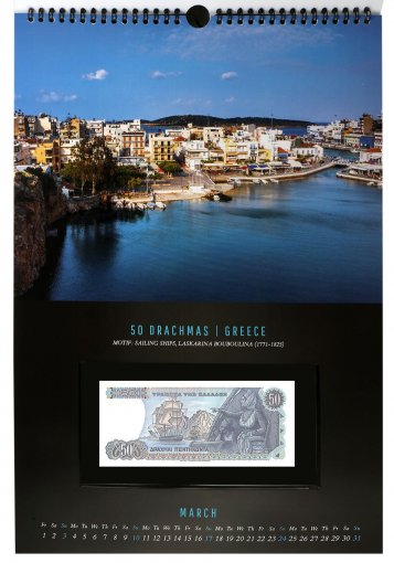 Banknote Calendar 12 Banknotes from Mixed Countries, 2019, UNC