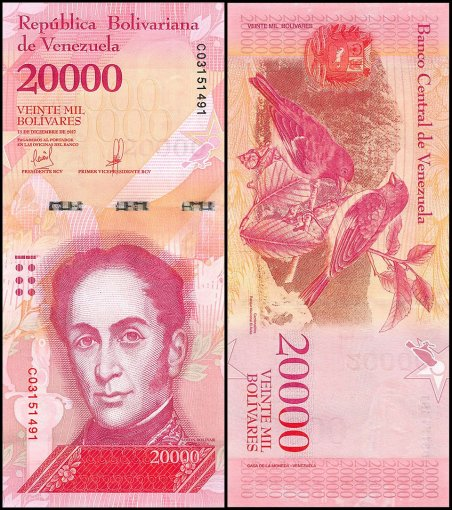 Venezuela 20,000 Bolivar Fuerte Banknote, 2017, P-99b, UNC, TAP Authenticated