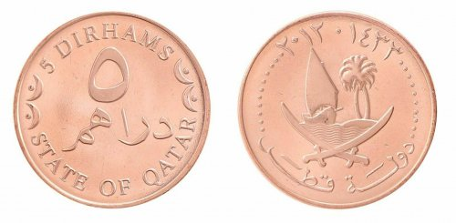 Qatar 1 - 50 Dirhams, 5 Pieces Coin Set, 2012, Mint