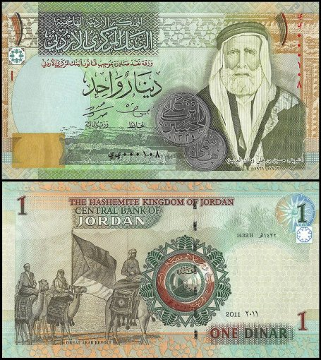 Jordan 1 Dinar 4 Pieces Set, P-34d-NEW, 2008-2016, Serial #, UNC