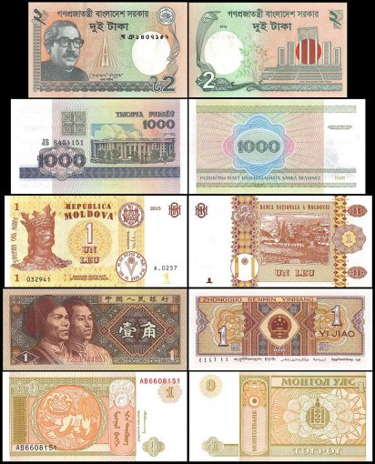 50 Pieces of Different World MIX Foreign Banknotes, Uncirculated