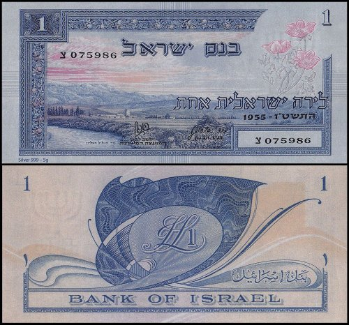 Israel 500 Prutah - 50 Lirot, 5 Pieces Set, 5 g .999 Silver Novelty Banknotes