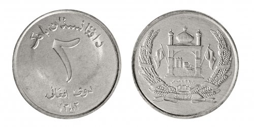 Afghanistan 1 - 5 Afghanis 3 Pieces Full Coin Set, 2004-2005, KM-1044-1046, Mint
