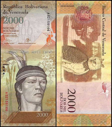 Venezuela 500 - 100,000 Bolivar Fuerte 7 Pieces Set, 2007-2017, Used