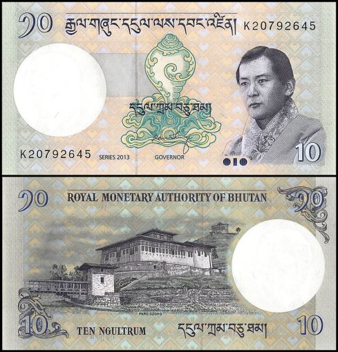 Bhutan 1 -  20 Ngultrum 4 Pieces - PCS, Set, 2011-2015, P27-30, UNC