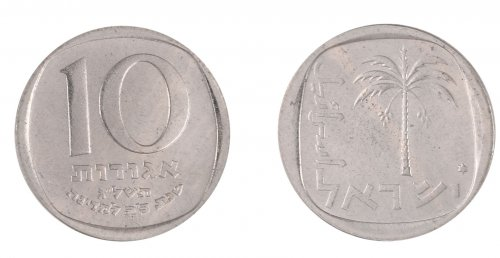 Israel 1 Agora - 1 Lira 6 Pieces Coin Set, 1973, KM # 24 - 47, Mint