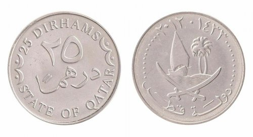 Qatar 1 - 50 Dirhams, 5 Piece Coin Set, 2012, Mint