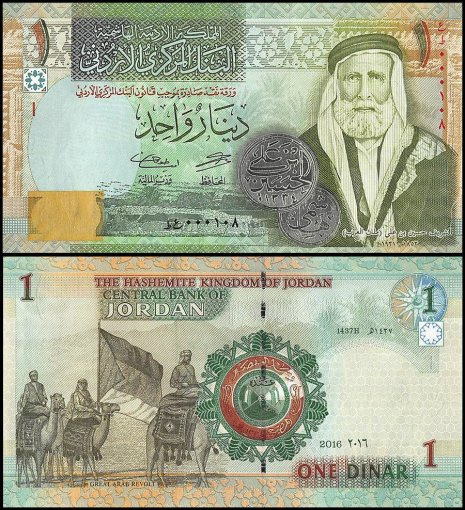 Jordan 1 Dinar 4 Piece Set, P-34d-NEW, 2008-2016, UNC, Serial #