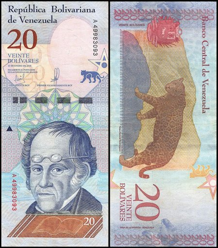 Venezuela 2 - 500 Bolivares Soberano 8 Piece Full Set, 2018, P-88-100, Used