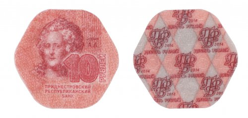 Transnistria 1 - 10 Rubles Composite 4 Pieces Coin Set, 2014, Mint