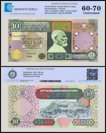 Libya 10 Dinar Banknote, 2002, P-66, UNC, TAP 60 - 70 Authenticated
