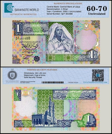 Libya 1 Dinar Banknote, 2002, P-64a, UNC, TAP Authenticated