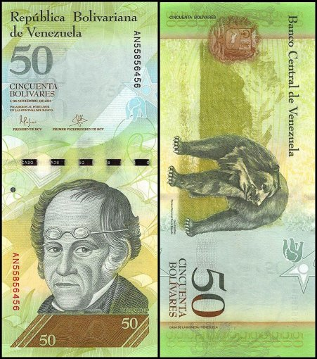 Venezuela 2 - 100 Bolívar Fuerte  6 Pieces - PCS, 2007-2017, UNC, Full Set