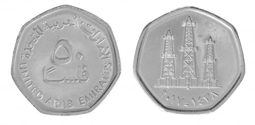 United Arab Emirates - UAE 1 Fils - 1 Dirham, 6 Pieces Full Coin Set, 1973 - 2014, Mint