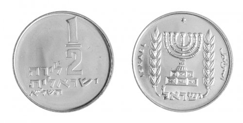 Israel 1 Agora - 1 Lira 6 Pieces Coin Set, 1971, KM # 24 - 47, Mint