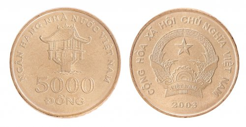 Vietnam 200 - 5,000 Dong, 5 Pieces Coin Set, 2003, Mint