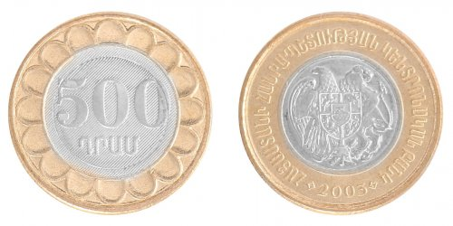 Armenia 10 - 500 Dram, 6 Pieces Coin Set, 2003-2004, KM # 97-112, Mint