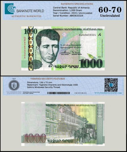 Armenia 1,000 Dram Banknote, 2015, P-59a, UNC, TAP 60 - 70 Authenticated