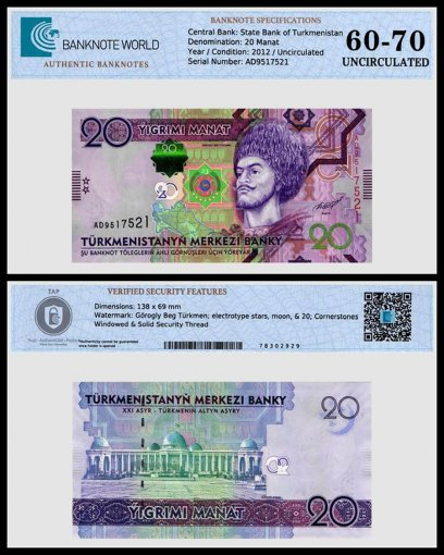 Turkmenistan 20 Manat Banknote, 2012, P-32a, UNC, TAP 60 - 70 Authenticated