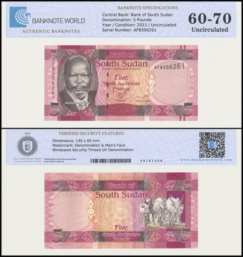 South Sudan 5 Pounds Banknote, 2011, P-6, UNC, TAP Authenticated
