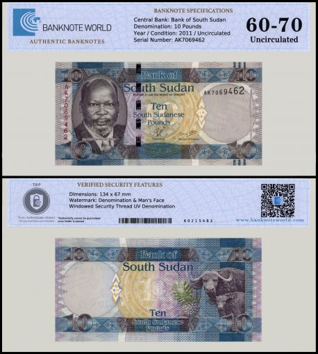 South Sudan 10 Pounds Banknote, 2011, P-7, UNC, TAP 60-70 Authenticated