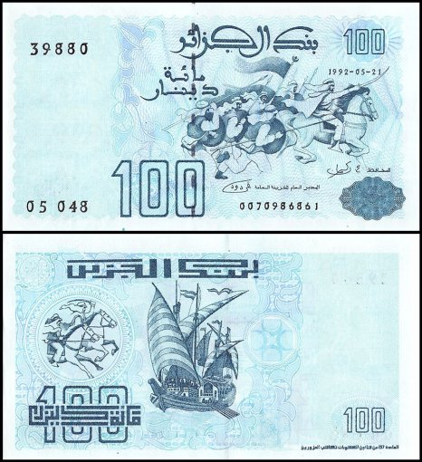 Algeria 100 Dinars Banknote, 1992, P-137, UNC, Battle of Harrach, Army, Ship