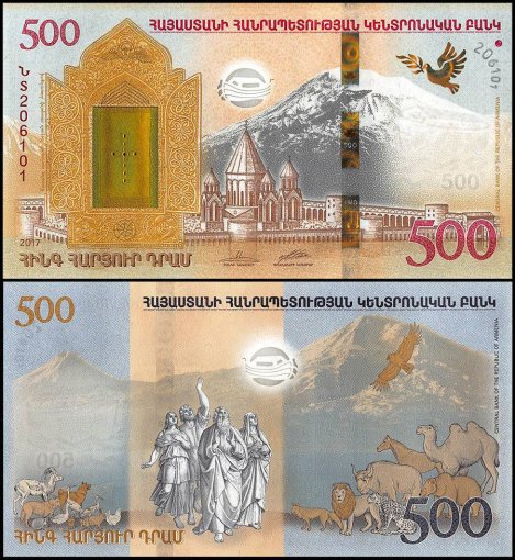 Armenia 500 Dram Banknote, 2017, P-New, UNC, Commemorative