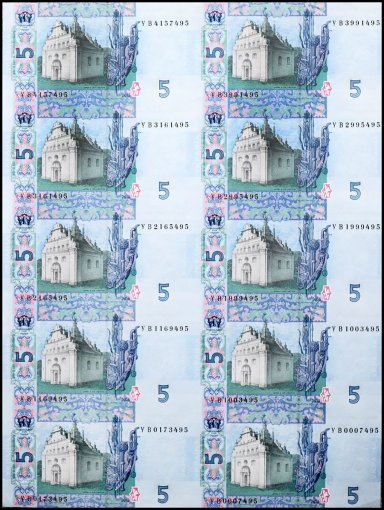 Ukraine 5 Hryven Banknote, 2015, P-118e, UNC, 10 Pieces - PCS, Uncut Sheet