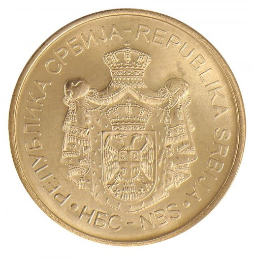 Serbia 2 Dinars 5.5g Copper Plated Steel Coin, 2014, KM # 55, Mint, Building