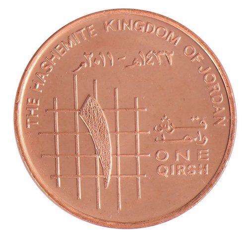 Jordan 1 Qirsh, 5g Copper Plated Coin, 2011, KM # 78, Mint