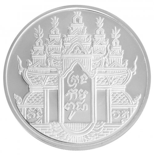 Cambodia 20 g Silver Proof Coin, 2005, Mint, Ancient Cambodia