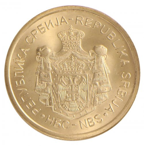 Serbia 5 Dinars, 5.78 g Brass Plated Steel Coin, 2014, KM # 56a, Mint, Building