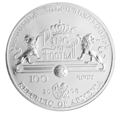 Armenia 100 Dram 28 g Silver Proof Coin, 2008, KM # 184, Lev Jashin, Football