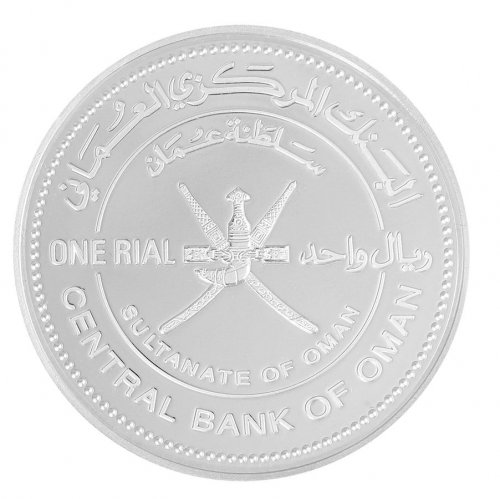 Oman 1 Rial 28g Silver Coin, 2015, Mint, 45th National Day