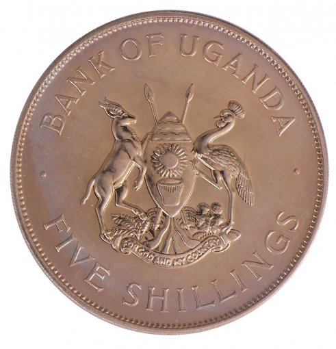 Uganda 5 Shillings 5g Copper Nickel Coin, 1968, KM # 7, Mint, FAO Plan, Cow