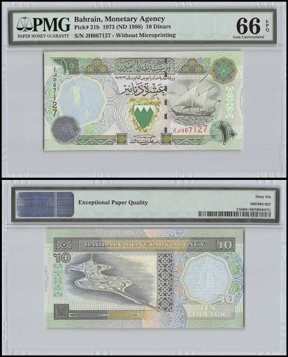 Bahrain 10 Dinars, 1973 - ND 1998, P-21b, Without Micro Printing, PMG 66