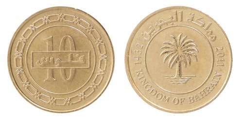 Bahrain 10 Fils 3.35g Brass Plated Steel Coin, 2011 - 1432, KM # 28, Mint