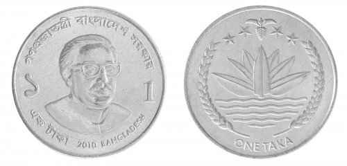 Bangladesh 1 Taka 3.25g Stainless Steel Coin, 2010, KM # 32, Mint, Water Lily