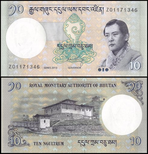 Bhutan 10 Ngultrum Banknote, 2013, P-29b, Replacement, UNC