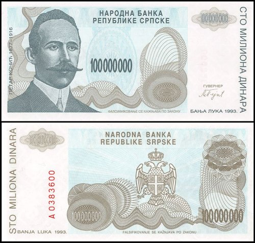 Bosnia & Herzegovina 100 Million Dinara Banknote, 1993, P-157, UNC