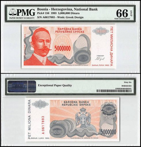 Bosnia & Herzegovina 5 Million Dinara, 1993, P-156, PMG 66