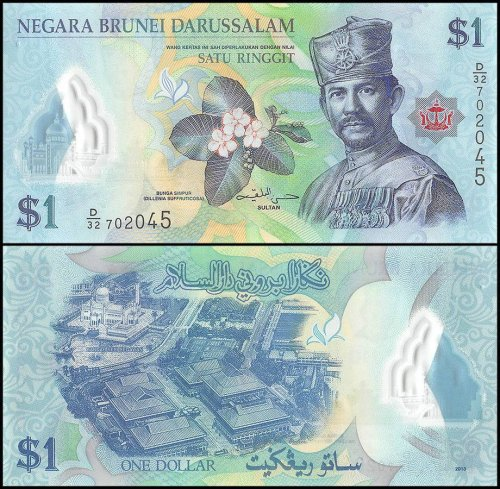 Brunei 1 Ringgit Banknote, 2013, P-35, UNC, Polymer