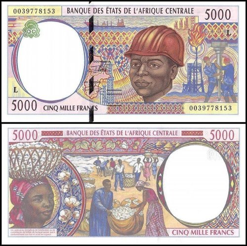 Central African States - Gabon 5,000 Francs Banknote, 2000, P-404Lf, UNC