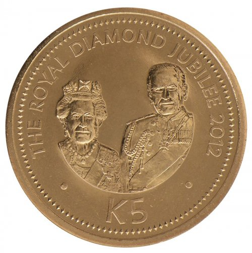 Papua New Guinea 5 Kina Coin, 2012, Royal Diamond Jubilee Queen Elizabeth II