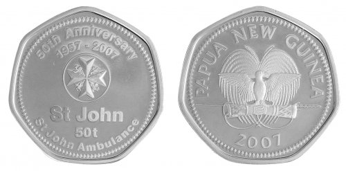 Papua New Guinea 50 Toea 12 g Nickel Plated Steel Coin, 2007, KM # 53, Pink Box