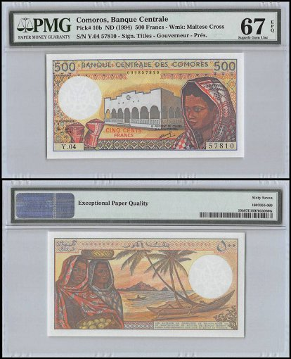 Comoros 500 Francs, ND 1994, P-10b, PMG 67