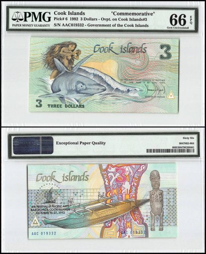 Cook Islands 3 Dollars, 1992, P-6, PMG 66