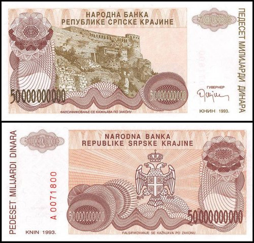 Croatia 50 Milliard - Billion Dinara Banknote, 1993, P-R29, UNC